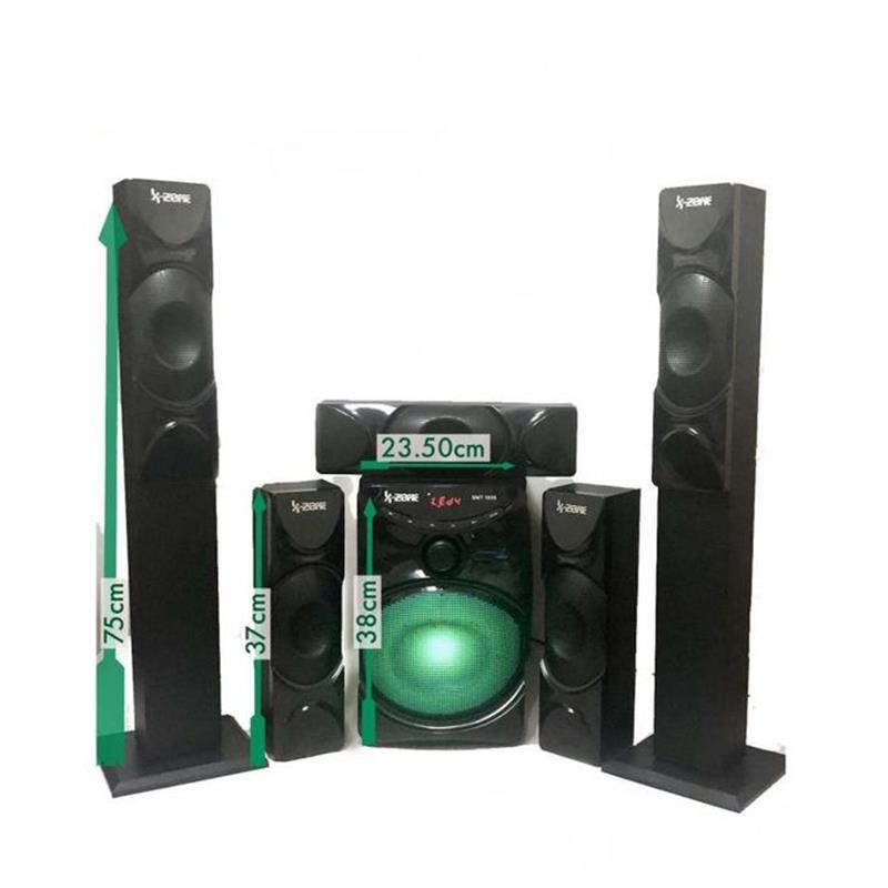 Xzone 1035 - 5.1 Sub Woofer System