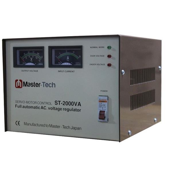 MT2000 استبليزر ماستر 2ك