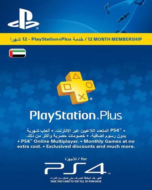PlayStation Plus 1 Year Member