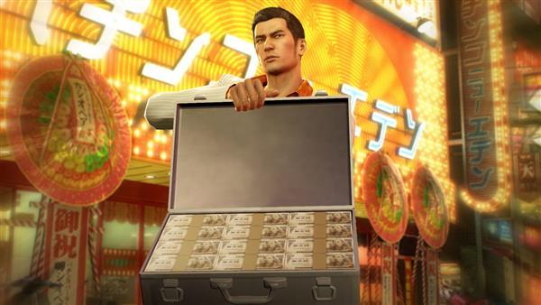 Yakuza  PS4