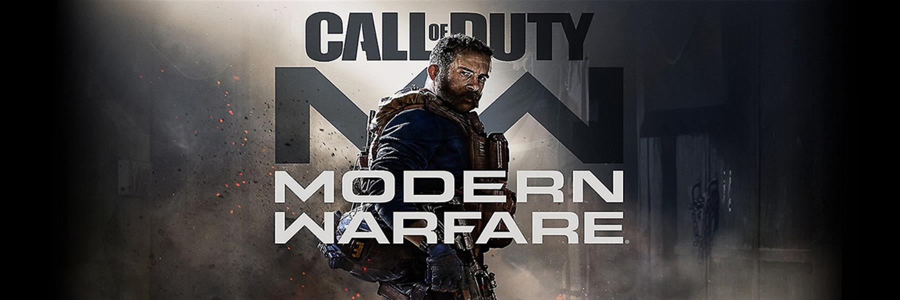 call of duty modern ware fare